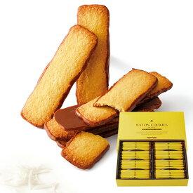 ロイズ (ROYCE) バトンクッキー ココナッツ 40枚入スイーツ プレゼント ギフト プチギフト 誕生日 内祝い 北海道 お土産 贈り物 royz
