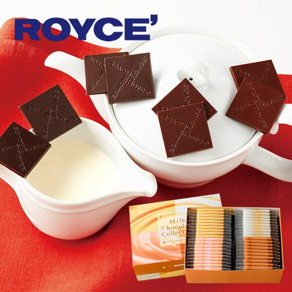 ロイズ ミルクチョコレートコレクション 1箱(計40枚)