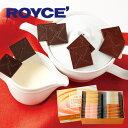 ミルクチョコレートコレクション