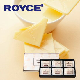 ロイズ (ROYCE) プラフィーユショコラ ホワイトミルク 30枚入スイーツ プレゼント ギフト プチギフト 誕生日 内祝い 北海道 お土産 贈り物