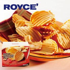 ロイズ (ROYCE) ポテトチップチョコレート キャラメル 190gスイーツ プレゼント ギフト プチギフト 誕生日 内祝い 北海道 お土産 贈り物