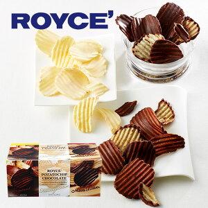 ロイズ (ROYCE) ポテトチップチョコレート 3種セット 各190g(計570g)スイーツ プレゼント ギフト プチギフト 誕生日 内祝い 北海道 お土産 贈り物