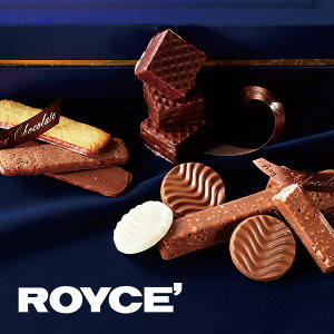 ロイズ (ROYCE) 詰め合わせ コレクション『ブルー』 78個入(全10種類)スイーツ プレゼント ギフト プチギフト 誕生日 内祝い 北海道 お土産 贈り物