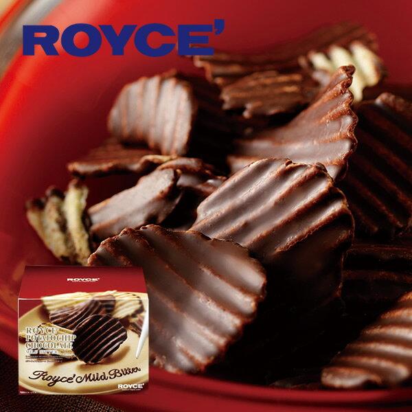 ロイズ (ROYCE) ポテトチップチョコレート マイルドビター 190gスイーツ プレゼント ギフト プチギフト 誕生日 内祝い 北海道 お土産 贈り物 母 日 mother's day mother royz