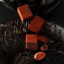ロイズ 生チョコレート ガーナビター 20粒入