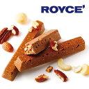 ロイズ ROYCE' ナッティバーチョコレート 6本入