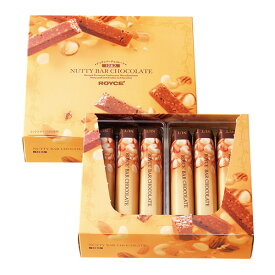【キャッシュレス5%還元対象】ロイズ (ROYCE) ナッティバーチョコレート 12本入スイーツ プレゼント ギフト プチギフト 誕生日 内祝い 北海道 お土産 贈り物
