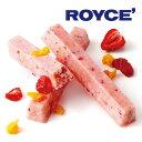 ロイズ (ROYCE) フルーツバーチョコレート 6本入スイーツ プレゼント ギフト プチギフト 誕生日 内祝い 北海道 お土産 贈り物