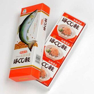 [Hokkaido Seafood] Canned Pink Salmon (3 canned)