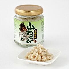 山わさび(北海道産)白醤油漬け90g