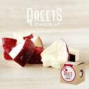 DREETS CHOCOLAT (ドリーツ ショコラ) りんご