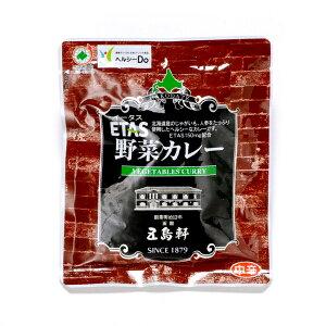 【予告! 送料300円割引→7月10日のご注文に限る】五島軒 ETAS 野菜カレー 130g