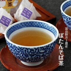 <井上農産>富良野ぼたんそば茶50g