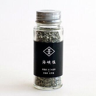 【医食同源】海峡塩30g