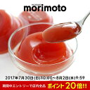 Mori037-pac02_p20