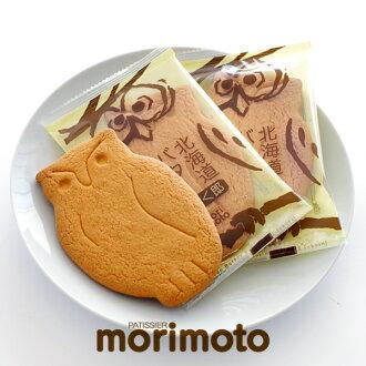 [morimoto]  Hokkaido Butter Sable [kita ・ fukuro]