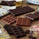 RAMS TABLET CHOCOLA (ラムズ タブレット ショコラ) 6種ギフト