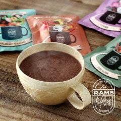 RAMSHOTCHOCOLATE(ラムズホットチョコレート)4種ギフト
