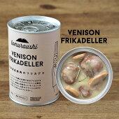 トムラウシ鹿肉のフリカデラ1缶