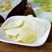 甜菜チップス1袋