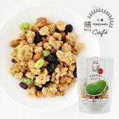 晴れcafeとかち大豆のグラノーラ(豆ミックス)55g
