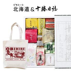 六花亭 十勝日誌(28個入)詰め合わせとジモトートのセット