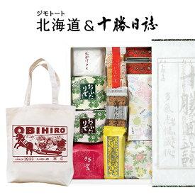 六花亭 十勝日誌(35個入)詰め合わせとジモトートのセット
