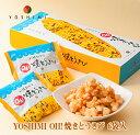 YOSHIMI OH!焼とうきび6袋入【お菓子 北海道産 とうきび とうもろこし お土産 贈り物 ギフト お取り寄せ プレゼント …