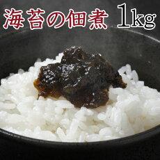 【全国送料無料】定番ご飯のお供☆海苔の佃煮たっぷり業務用1kg/常温/メール便配送/のり
