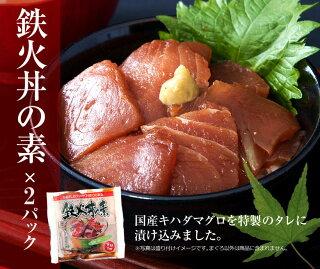 まぐろ丼セット(マグロ漬け2p・ネギトロ2P+サーモンネギトロ2p+トロサーモン2p)計8食/送料無料/マグロ丼/冷凍A