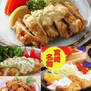 レンジで簡単/宮崎名物チキン南蛮/チキン南蛮/鶏肉/レンジ/胸肉/冷凍A