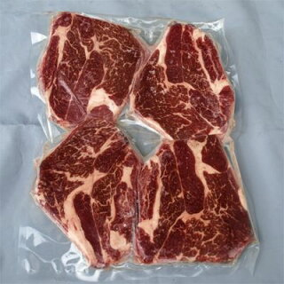 熟成牛!穀物肥育牛・肩ロースステーキ250g厚み約1.3cm×(4枚)1キロ/ロースステーキ/ステーキ/冷凍A