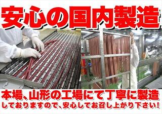 【訳あり】ジューシーカルパス500g☆着色料保存料一切不使用!!低温乾燥で柔らか食感/送料無料/メール便