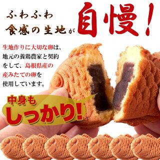 大正7年創業の和菓子メーカーが作る!!