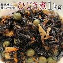 【全国送料無料】栄養たっぷり&ヘルシーなひじき煮たっぷり1kg/常温/メール便配送
