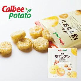 カルビーポテト ぽてコタン 玉ねぎ味 6袋 北海道 お土産 スナック菓子 CalbeePotato
