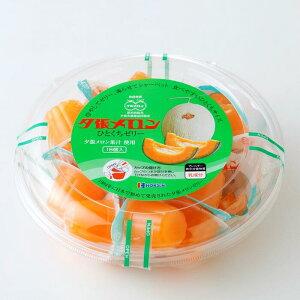 北辰フーズ シャーベリアス 夕張メロンひとくちゼリー 18個 北海道 お土産 お菓子 ギフト ゼリー