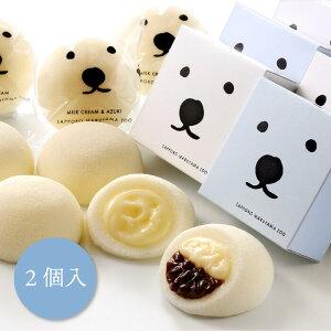 菓か舎 白くまタイムズスクエア 2個入 円山公園 北海道 お土産 ギフト 北海道銘菓
