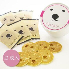 菓か舎 白くまバターせんべい 12枚入 せんべい 円山公園 北海道 お土産 ギフト