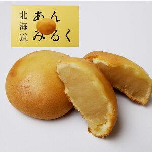 Kコンフェクト 北海道あんみるく 5個 北海道 お土産 お菓子 ギフト