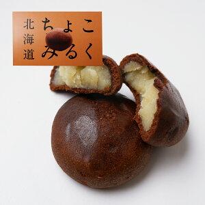 きのとや Kコンフェクト 北海道ちょこみるく 5個 北海道 お土産 お菓子 ギフト
