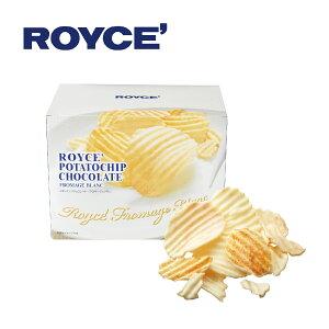 ロイズ ROYCE' ポテトチップチョコレート フロマージュブラン 190g 北海道 お土産 お菓子 ギフト