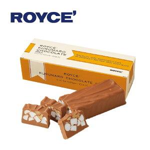 ロイズ ROYCE' クルマロチョコレート ミルク 1本入 北海道 お土産 お菓子 ギフト