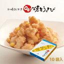 YOSHIMI 札幌おかき Oh!焼とうきび 10袋 北海道 お土産 スナック菓子 焼とうきびおかき