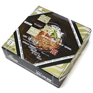 らぁめん銀波露 味噌味2食 【お取り寄せ】 北海道 お土産 おみやげお中元 2020
