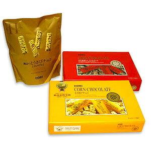 ホリ とうきびチョコ 食べ比べセット(ミルクチョコ ホワイトチョコ プレミアム) 北海道 お土産 おみやげ お菓子 スイーツ チョコレートお中元 2020