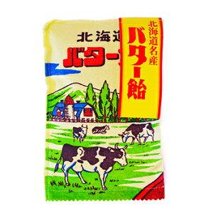 メノコバター飴140g[北海道お土産][ギフト][プチギフト][プレゼント][お礼][贈り物]