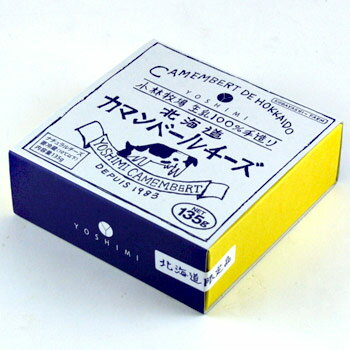 YOSHIMI(ヨシミ) カマンベールチーズ 北海道 お土産 土産 みやげ おみやげ父の日 2019