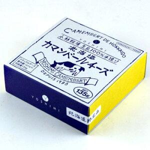 YOSHIMI(ヨシミ) カマンベールチーズ 北海道 お土産 おみやげホワイトデー 2020