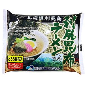 利尻昆布ラーメン塩味1食[ご当地ラーメン/北海道お土産]